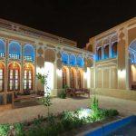 هتل سنتی مظفر از هتل های سنتی یزد