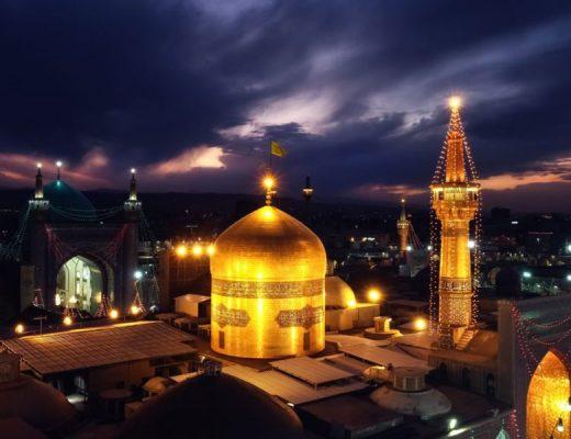 هتل نزدیک حرم مشهد