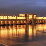 دیدنی های اصفهان؛ پلها باغها(۲)