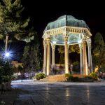 راهنمای گردشگری شیراز