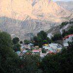 روستای آب اسک