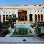 موزه آب(خانه کلاهدوزها)