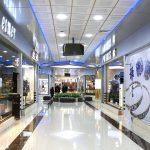 مرکز خرید رشیدیه تبریز