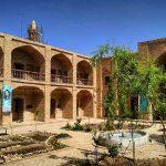 مدرسه-شاهرخیه