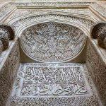 مسجد-جامع-بسطام