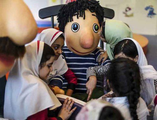 جاهای تفریحی تهران برای کودکان