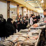 بازار ماهی فروشان بوشهر