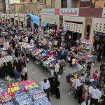 بازار ته لنجی های آبادان