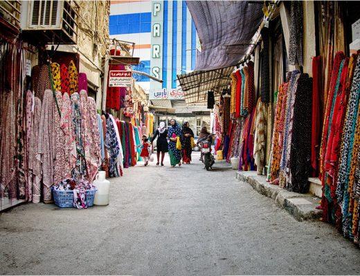 مراکز خرید بندرعباس؛ شهر بازارهای مدرن و سنتی