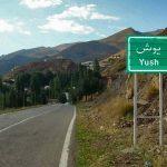 مسیر-دسترسی-به-یوش