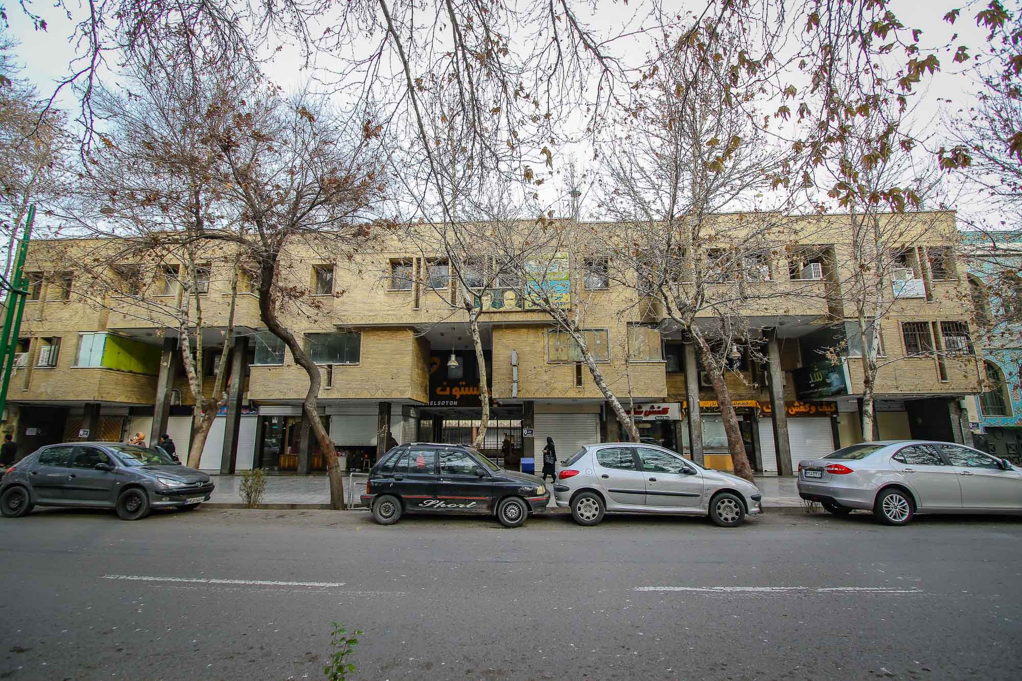خیابان سپه اصفهان