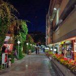مجتمع تجاری پارک