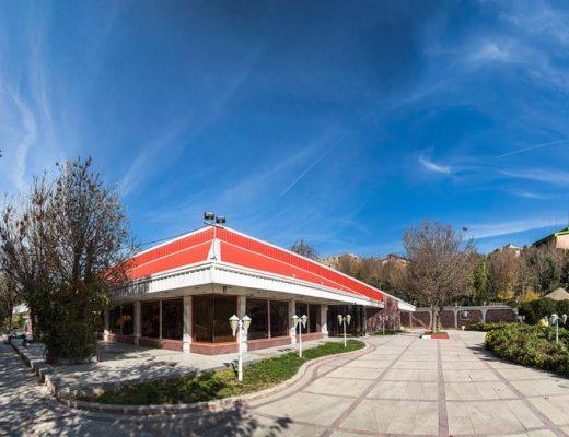 هتل های خرم آباد
