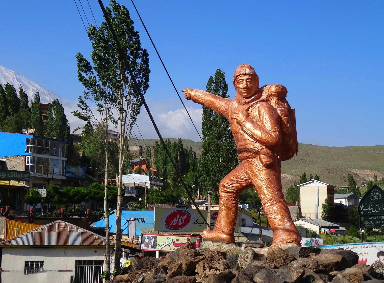 روستای پلور