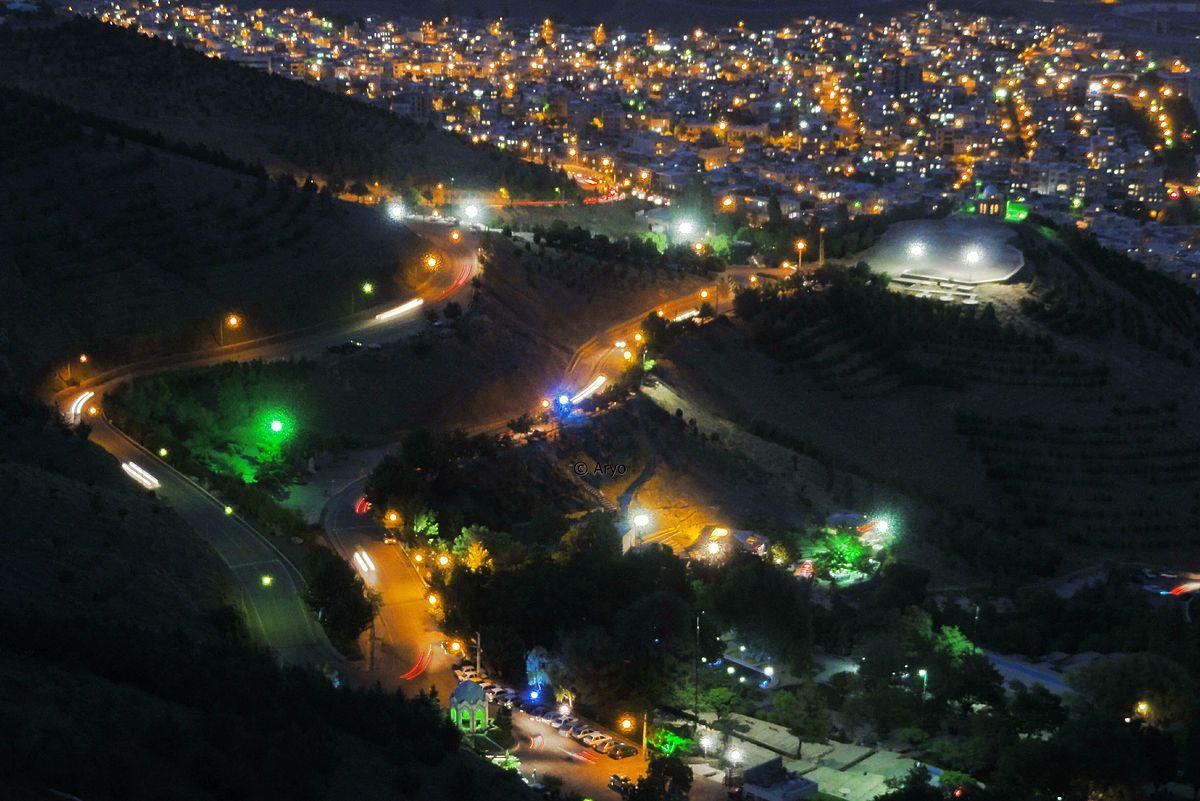 آبیدر کردستان