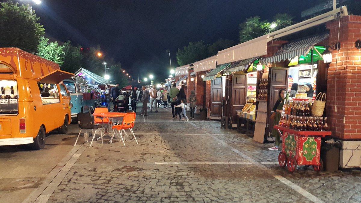 خیابان سی تیر