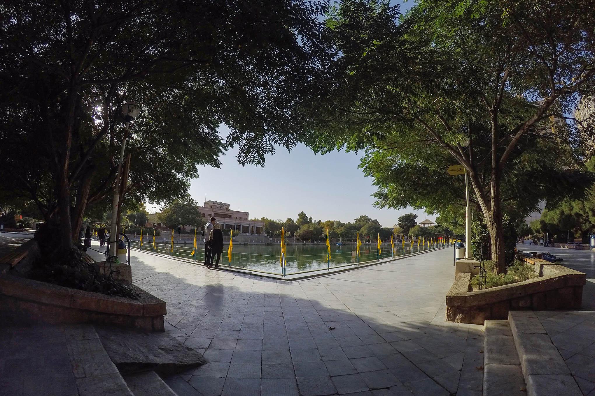 بوستان کوهسنگی مشهد