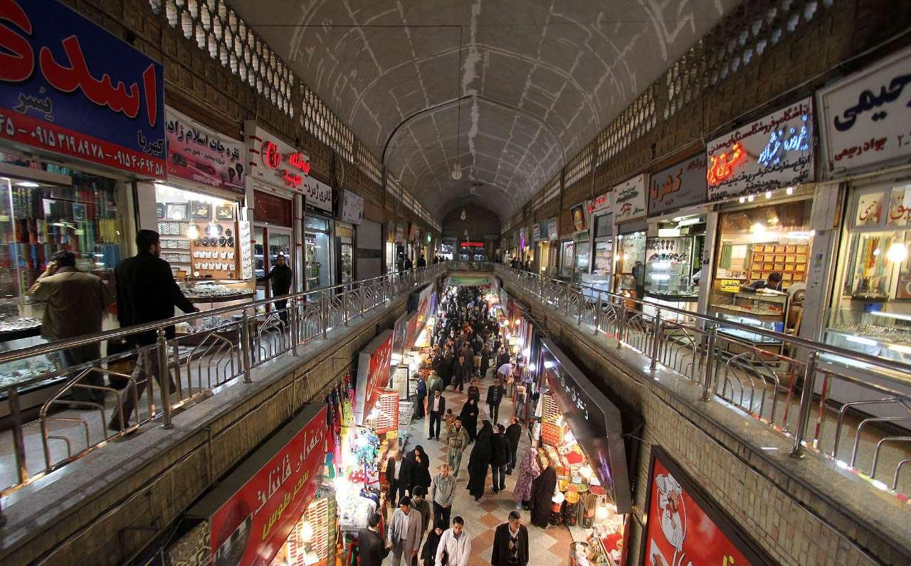 بازار رضا مشهد