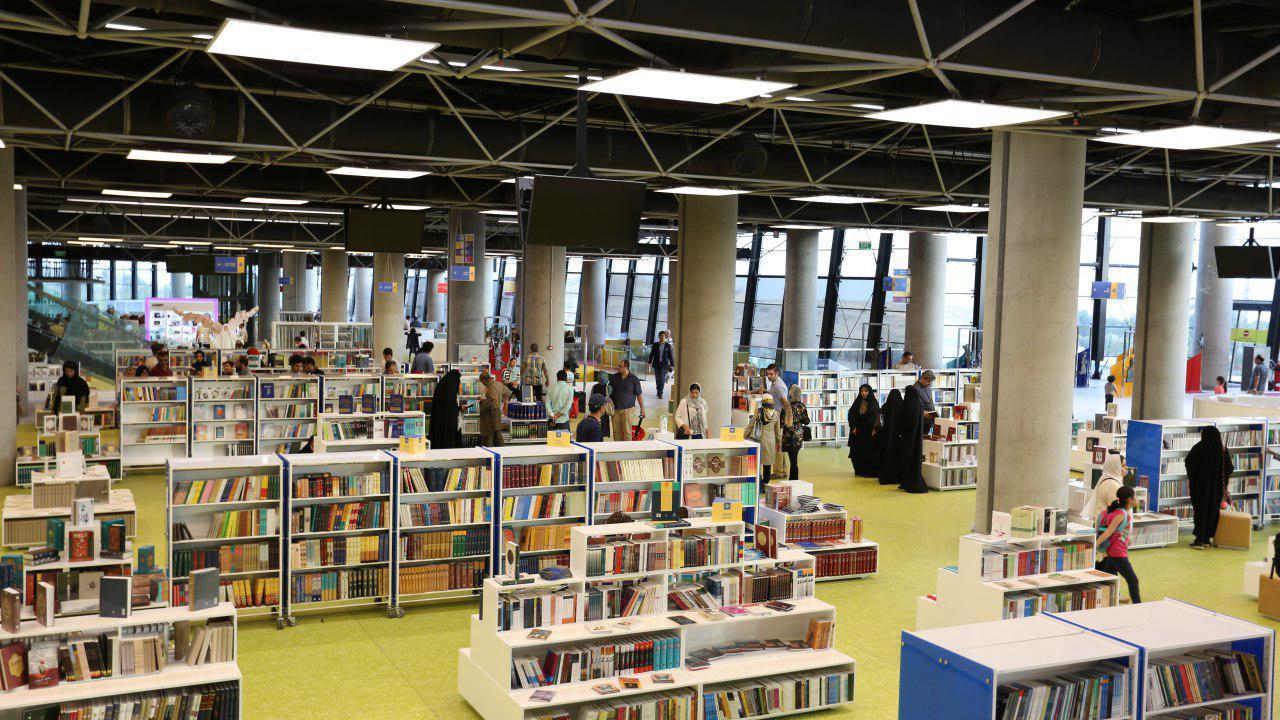 بخش بزرگسال باغ کتاب تهران