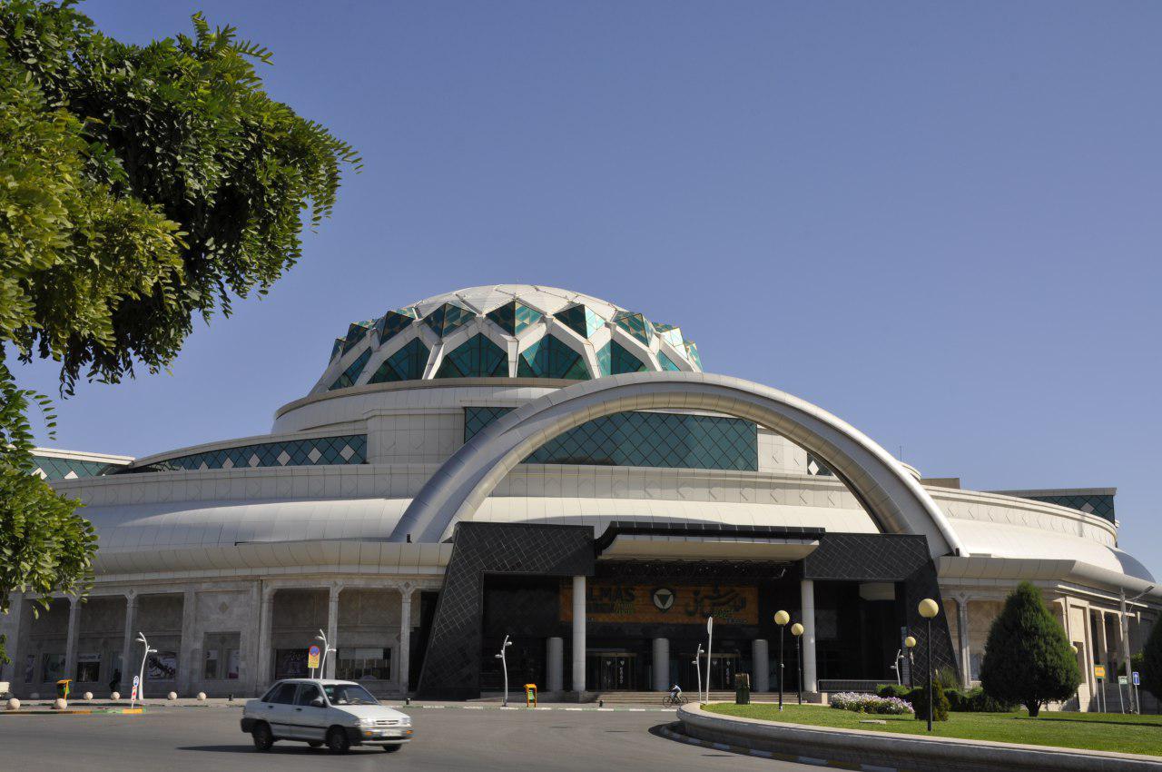 مرکز خرید الماس شرق