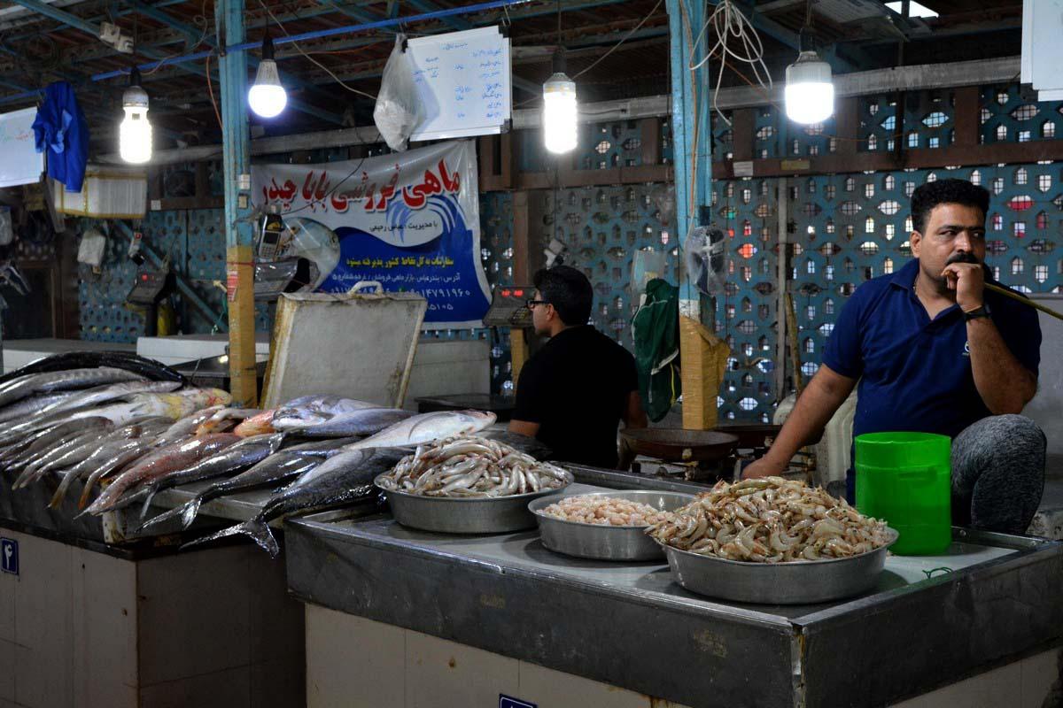بازار ماهی فروشان
