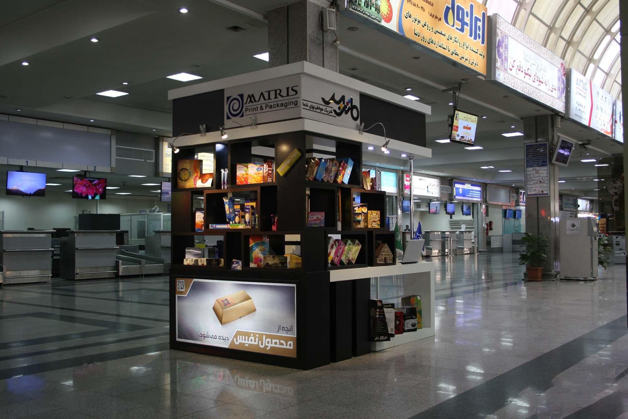 سالن داخلی فرودگاه اصفهان