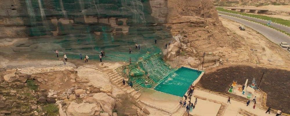 آبشار مصنوعی سیراف
