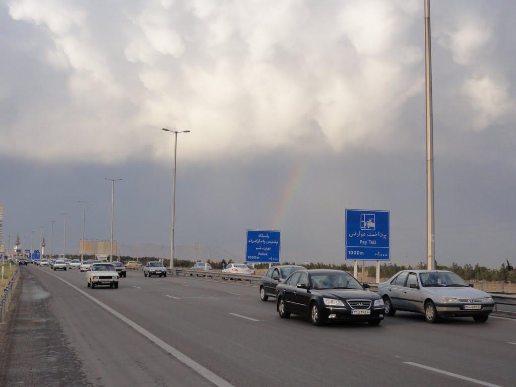 تهران قم