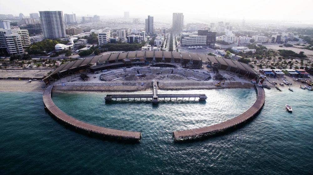 آوای خلیج فارس