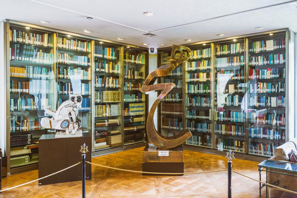 کتابخانه اختصاصی کاخ نیاوران