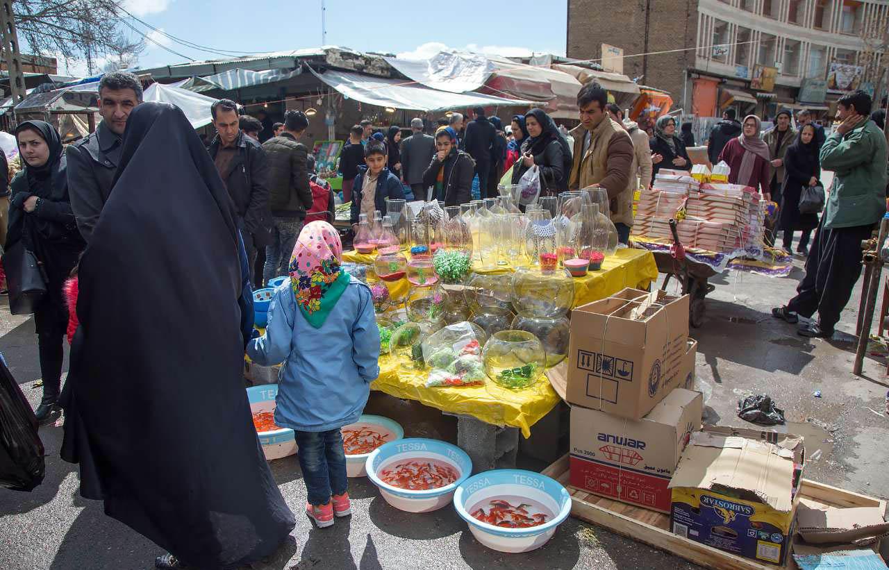 بازارچه مرزی کرمانشاه