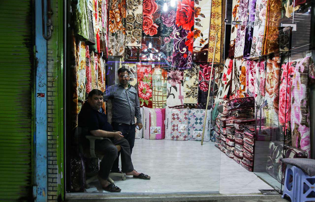 بازار سنتی سنندج