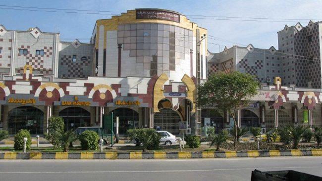 مرکز خرید امام رضا اهواز