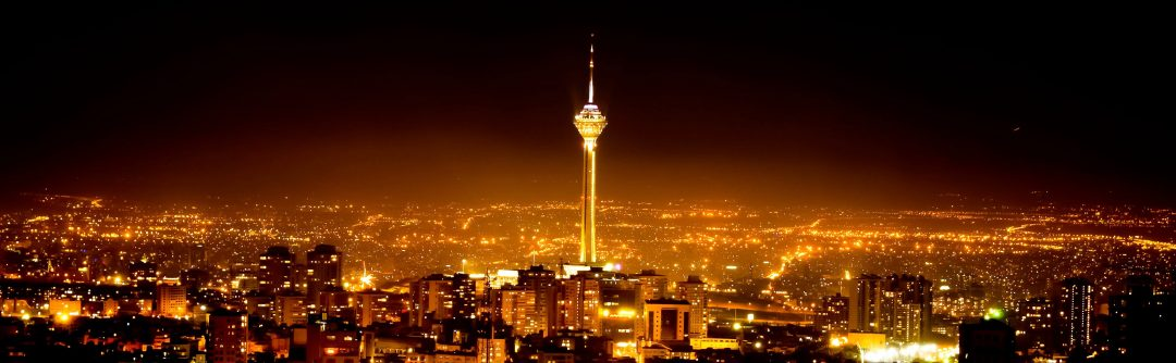 Where to Stay in Tehran: Four most luxurious hotels in the capital