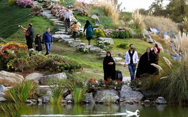 Mashhad Botanic Garden