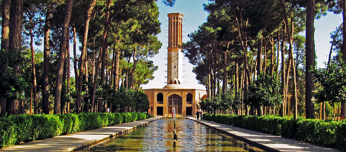 A full view of Dowlat Abad Garden