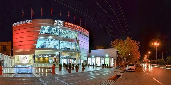 Hamoon Shopping Mall