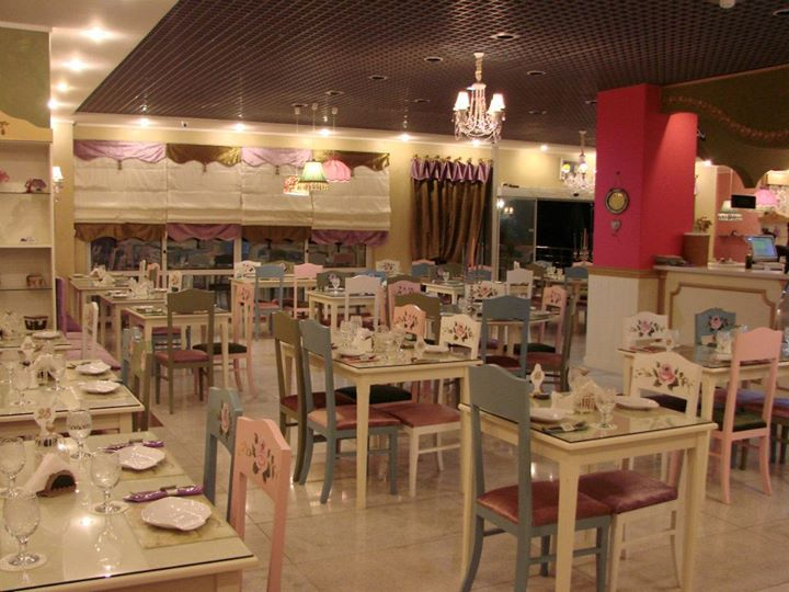 Royal Star Restaurant
