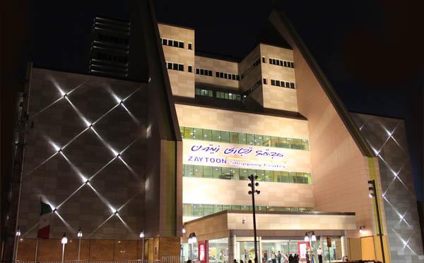 Zaytoon shopping center