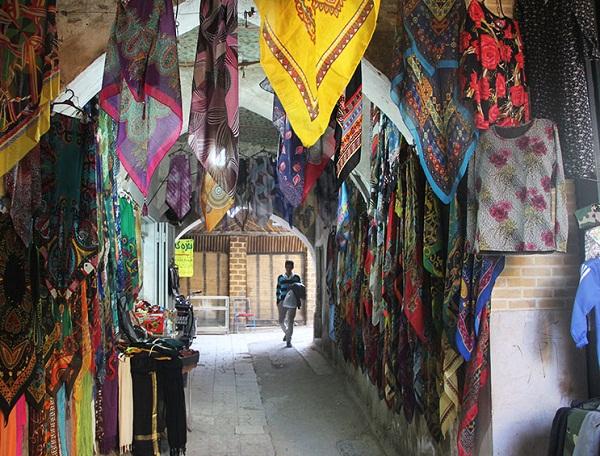 Haji Bazaar