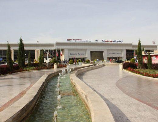 Shiraz Airport Shahid Dastgheyb